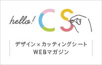 Hello! CS
